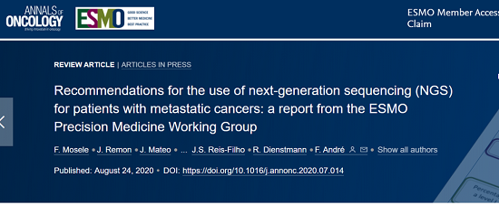 ESMO-2020-NGS-文献.png